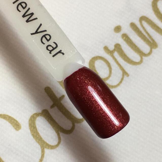 UV metallic polish Happy New Year