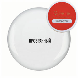 "Гель Повер ""Транспарент"" (Power Gel Transparent), 20 г/18 мл"